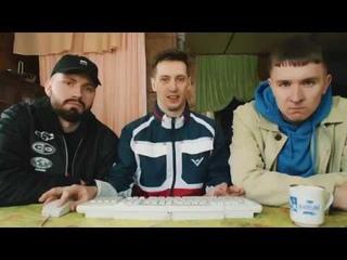 ХЛЕБ — 21 (Премьера клипа, 2017)