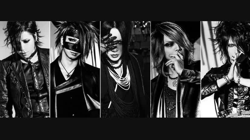 The GazettE - Deux - Live Tour 15-16 Dogmatic Final - 1080p HD
