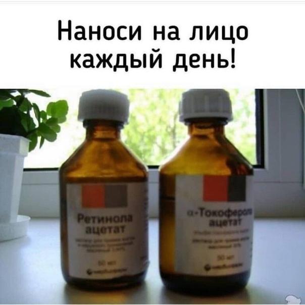 Каждый день, за час до сна, наноси на лицо смесь глицерина и витамина Е...