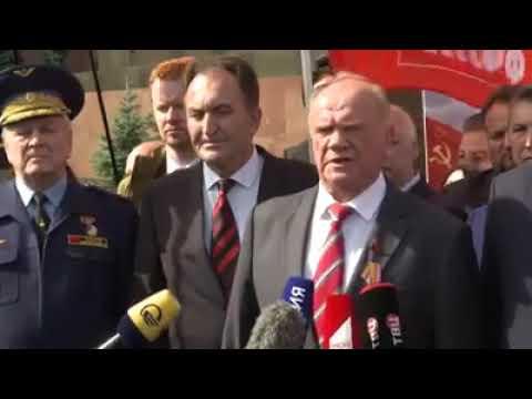 Лидер российских коммунистов Зюганов на митинге поддержал действия Гитлера по уничтожению сволочей