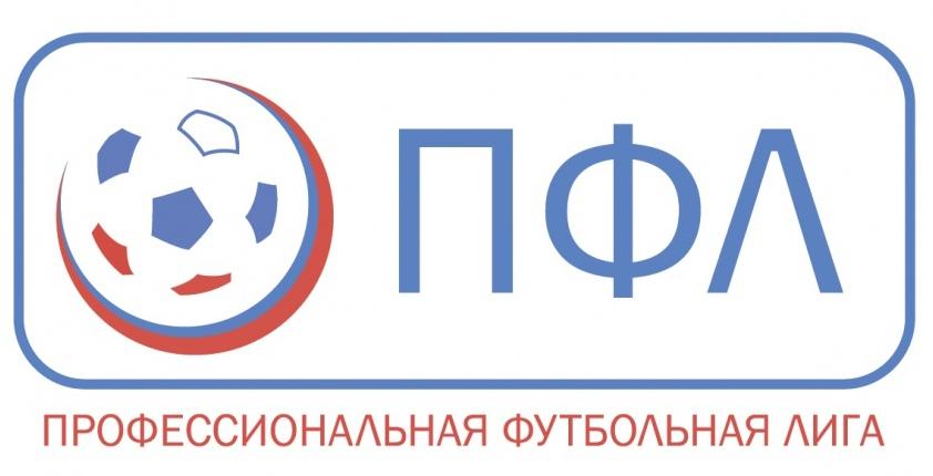 Перенос матчей с барнаульским «Динамо» (13.09.2019)
