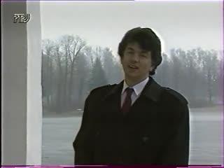 Сергей Захаров - Случайный вальс