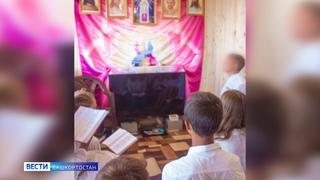 Угроза детской психике: в Уфе активизировались оккультные и религиозные секты