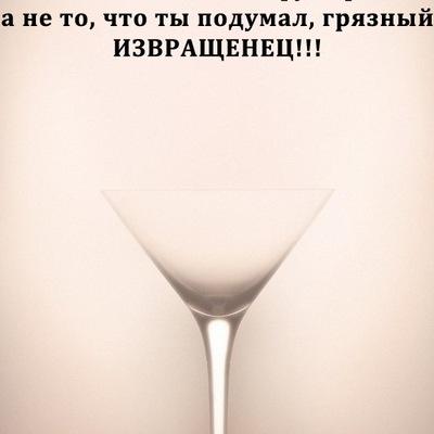 Ахмад Медов