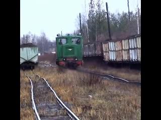 К-качественные железные дороги.