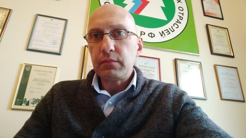О заочном этапе Съезда Рослеспрофсоюза