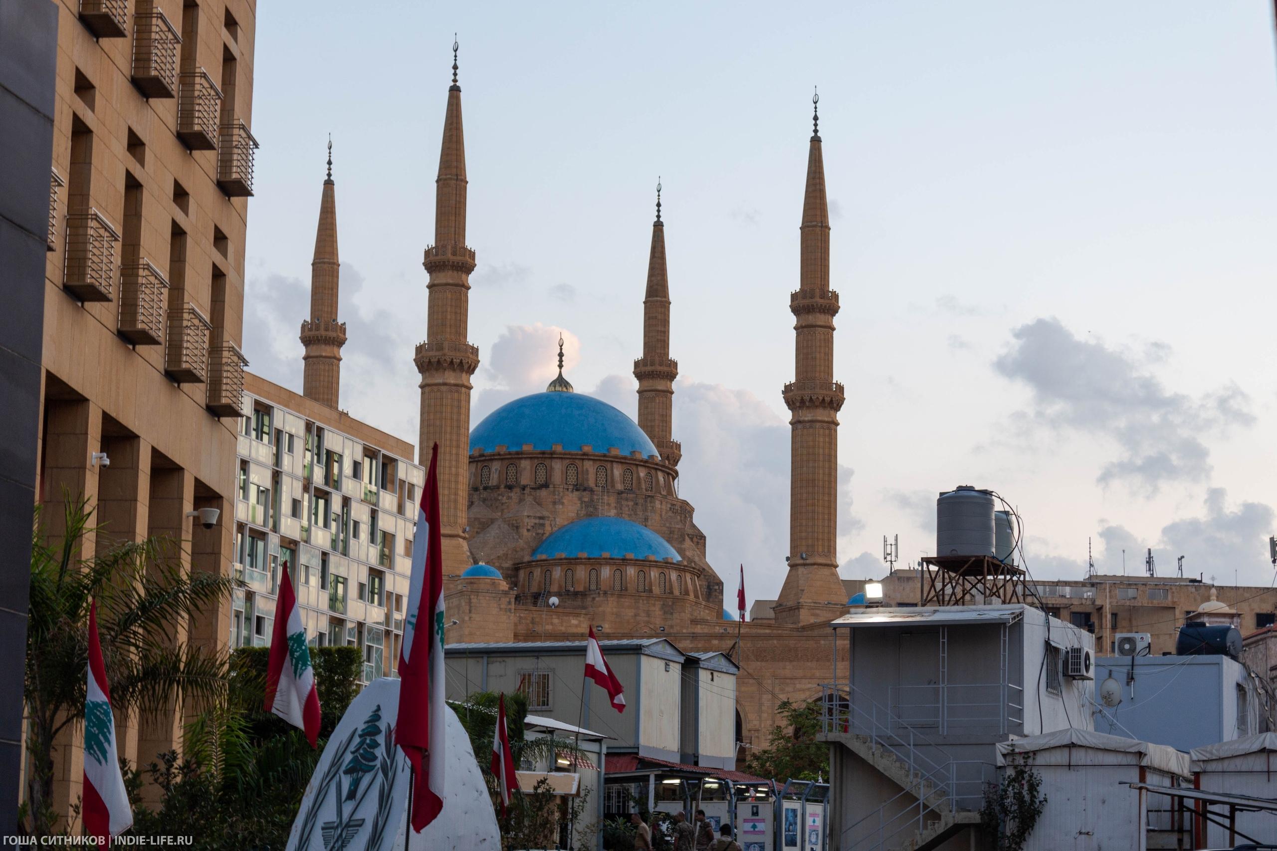 Мечеть в Бейруте