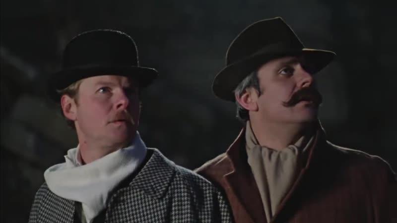 СОБАКА БАСКЕРВИЛЕЙ Приключения Шерлока Холмса и доктора Ватсона советский сер