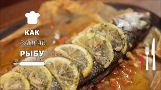 Рыба, запеченная в духовке (Foodstorm)