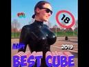 BEST CUBE 4 ЛУЧШЕЕ В COUB МАРТА 2019 ОТ COBA4