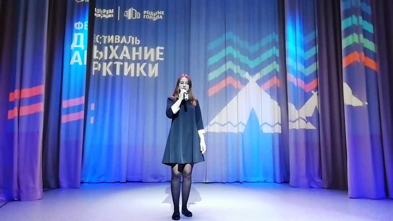 Гимаева Алина с произведением Н Бондаревой Странный дуэт