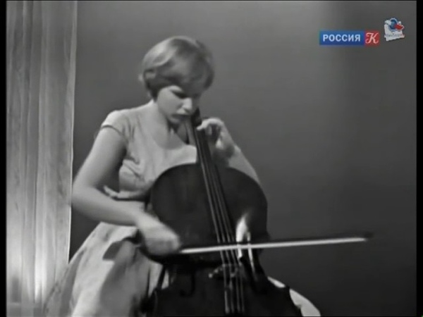 Jacqueline Mary du Pré - Жаклин дю Пре - Абсолютный слух - Absolute pitch