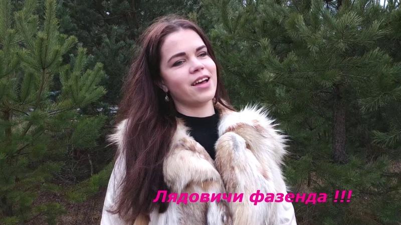 Скрыпаль Сила птах Оля Гвоздовская провинциальная девочка
