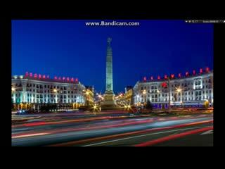 После смены власти в Беларуси