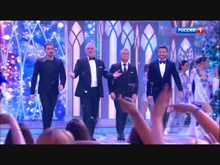 Дима Билан, Валерий Меладзе, Леонид Агутин и Сергей Лазарев (Голубой огонек 2019)