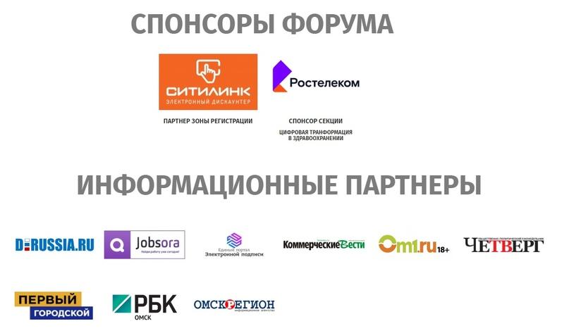 Подготовка сайта к 5-му Международному ИT-форуму, изображение №4