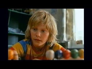 Barnens ö (1980) | MovieZine