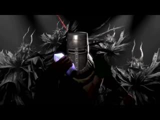 Dark Souls - Бездна.