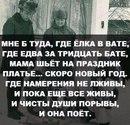 Степан Дзюба -  #6