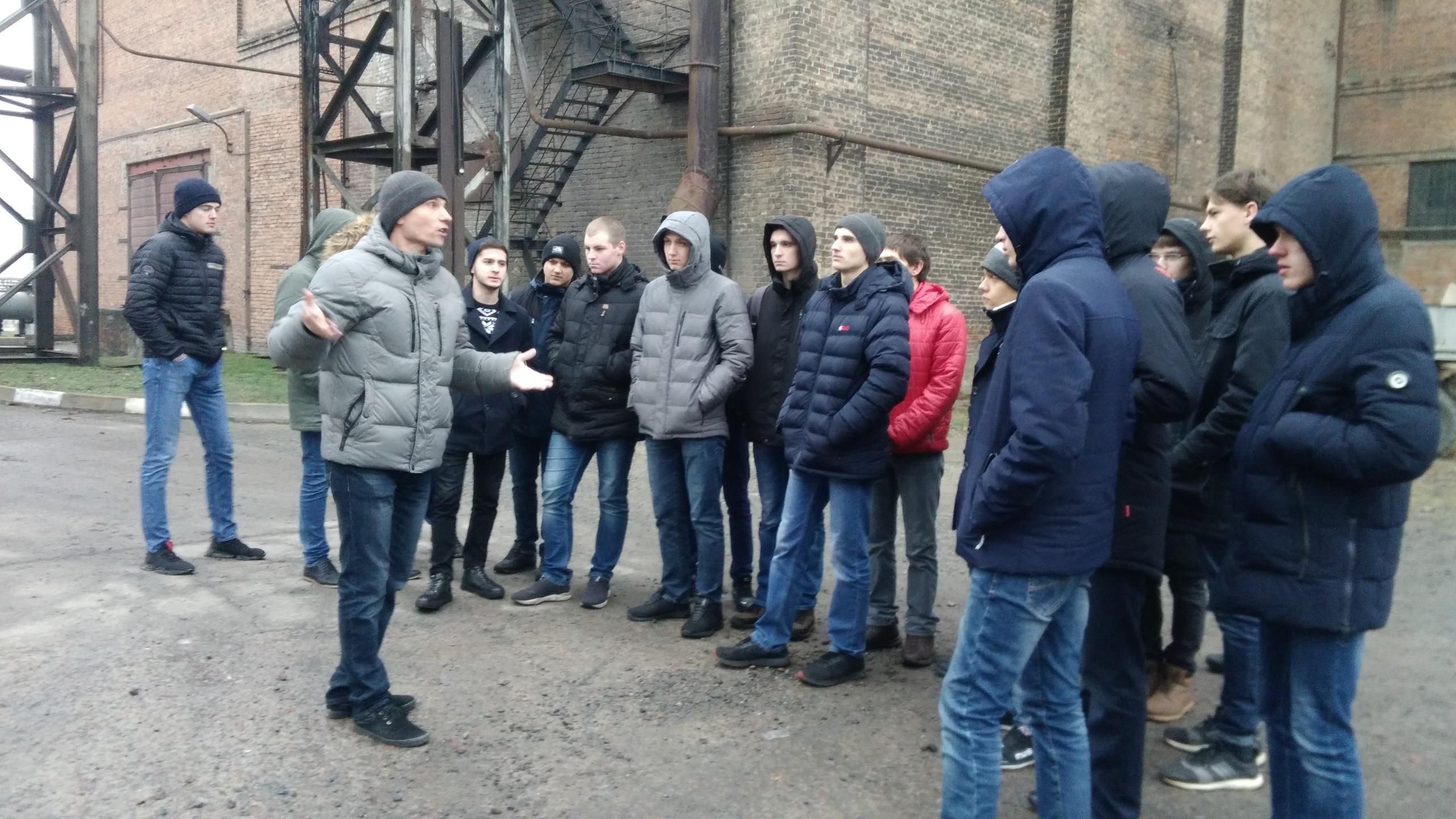 Экскурсия на Губкинскую ТЭЦ.