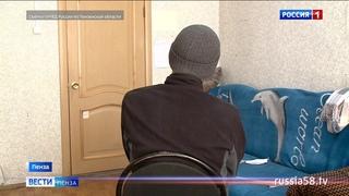 «Не пробуйте эту гадость»: в Пензе задержали мужчину, употреблявшего наркотики 10 лет