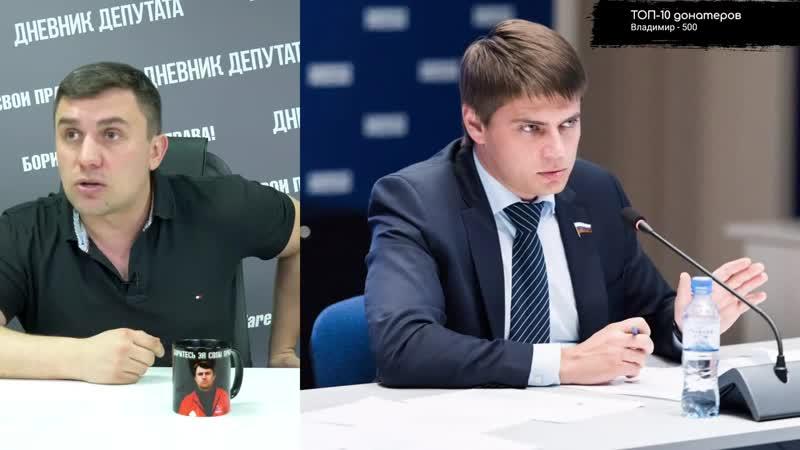 Самый жуткий закон 2020 года Подонки решили вопрос с выборами Смена власти с Николаем Бондаренко