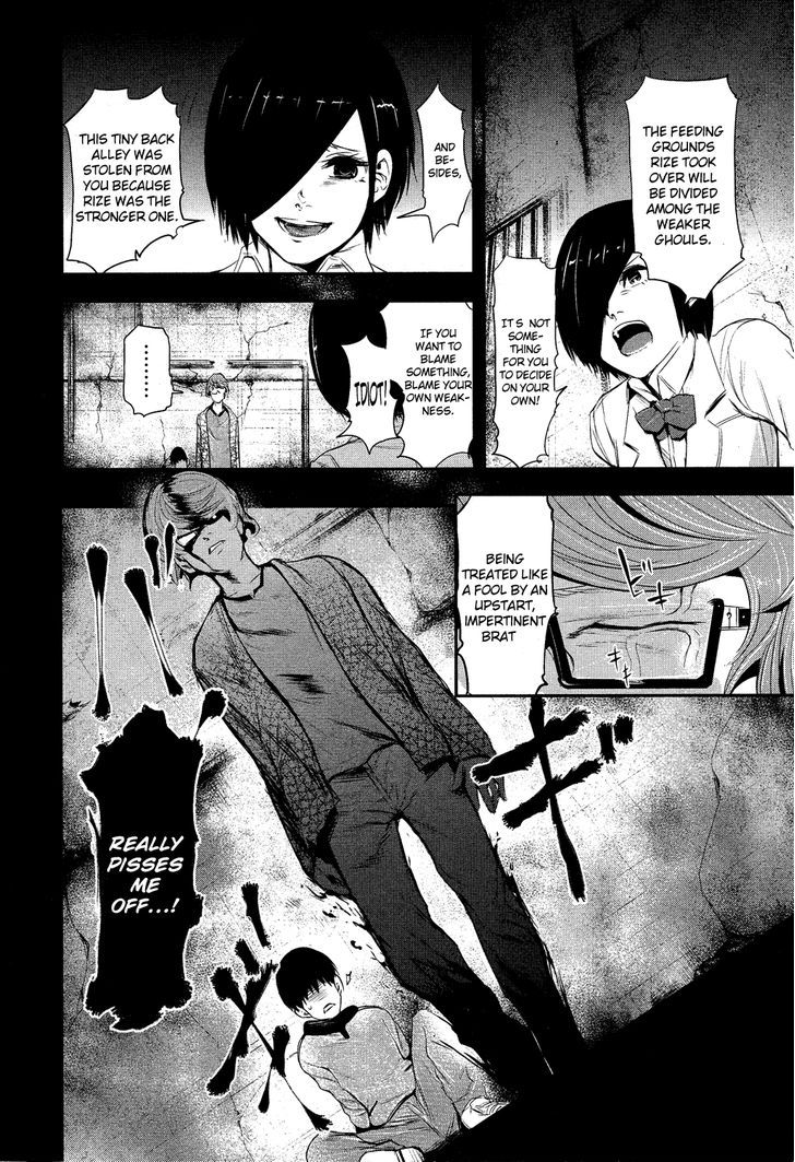 Tokyo Ghoul, Vol.1 Chapter 5 Feeding Ground, image #7