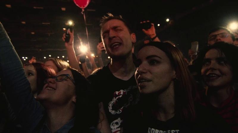 LUMEN Гореть концерт Страх в Adrenaline Stadium Москва 8 ноября 2019 FULL HD