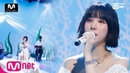 [Eunha(GFRIEND) - Atlantis Princess (Original Song by BoA)] Studio M Stage | M COUNTDOWN 190808 EP.6