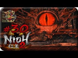 Nioh 2[#30] - Замок из Золота (Прохождение на русском(Без комментариев))