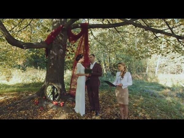 Сказочная свадебная церемония в лесу по мотивам сказки Белоснежка и 7 гномов