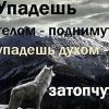 Зураб Губанов