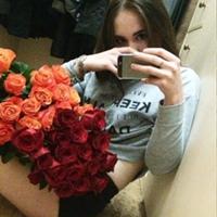 Фотография Валерии Распутиной ВКонтакте
