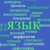 Логотип Не говори шершавым языком