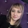 Юлия Сахненко