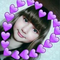 Фотография страницы Алии Гилязовой ВКонтакте