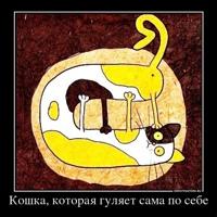 Фотография анкеты Оксаны Ивановой ВКонтакте