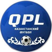 Казахстанская Премьер-Лига  КПЛ 