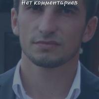 Шамиль Магомадов, 0 подписчиков