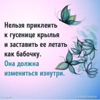 Личная фотография Jemma Karapetyan