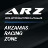 Arzamas Racing Zone