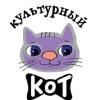 «Культурный кот»| Санкт-Петербург для детей