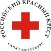 Красный Крест | Санкт-Петербург