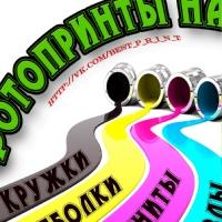 Фотография страницы Александра Иванова ВКонтакте