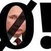 Сергей Гатаулин
