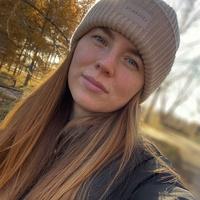 Фотография страницы Кристины Ивлевой ВКонтакте