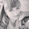 Anastasia Rylko