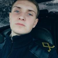 Личная фотография Стёпы Фёдорова