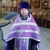 Анатолий Епифанов