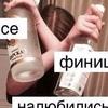 Светлана Затонская